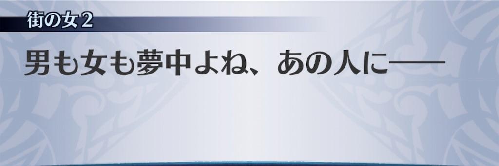 f:id:seisyuu:20190828180257j:plain