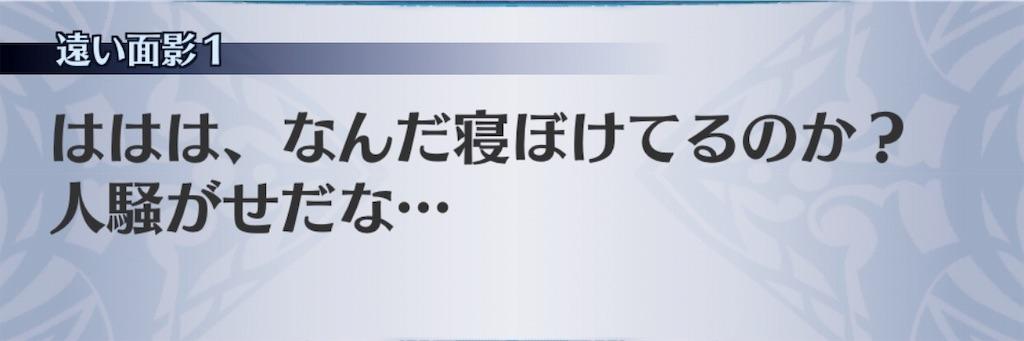 f:id:seisyuu:20190828180440j:plain