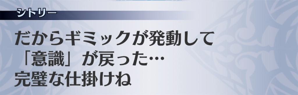 f:id:seisyuu:20190828180454j:plain