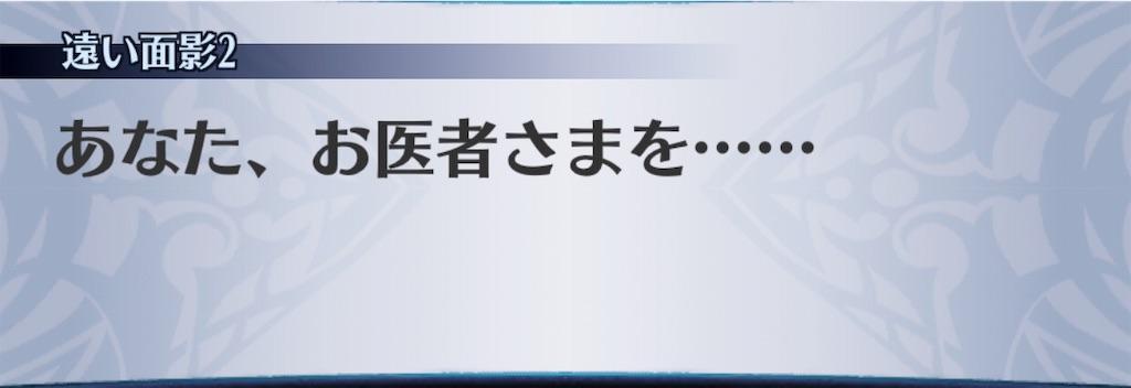 f:id:seisyuu:20190828180538j:plain