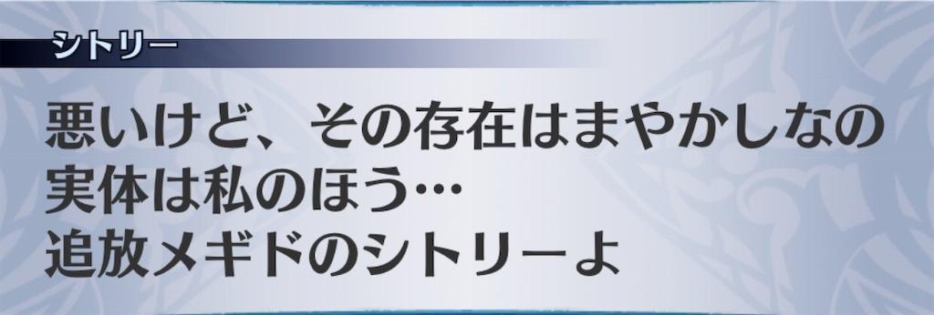 f:id:seisyuu:20190828180712j:plain