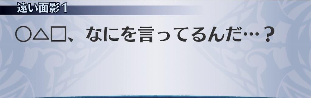 f:id:seisyuu:20190828180719j:plain
