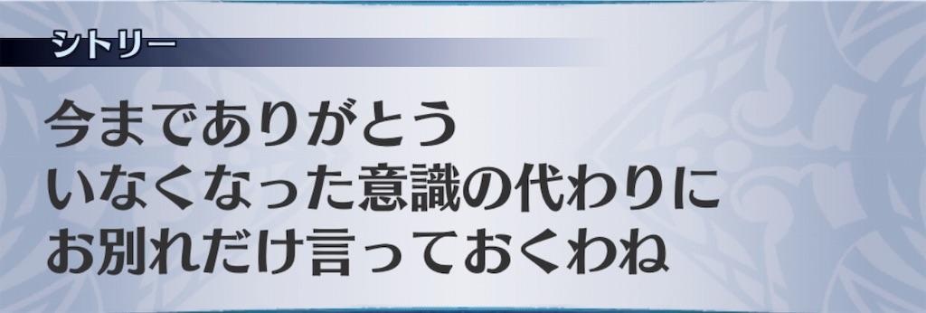 f:id:seisyuu:20190828180731j:plain