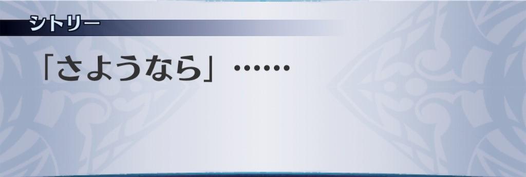 f:id:seisyuu:20190828180736j:plain