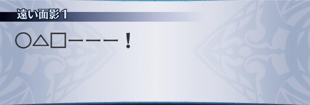 f:id:seisyuu:20190828180746j:plain