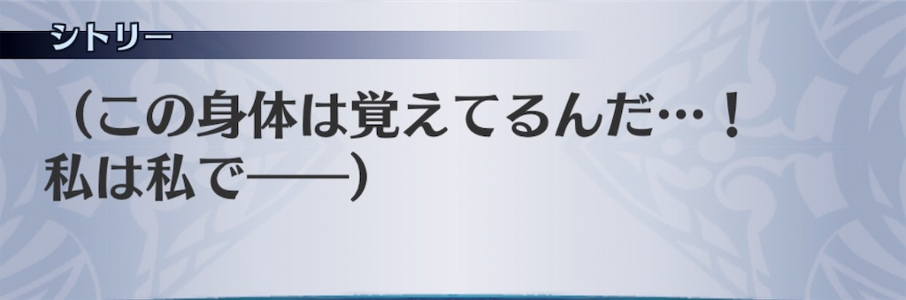 f:id:seisyuu:20190828180849j:plain