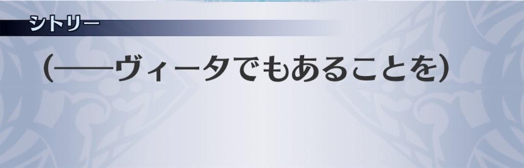 f:id:seisyuu:20190828180853j:plain