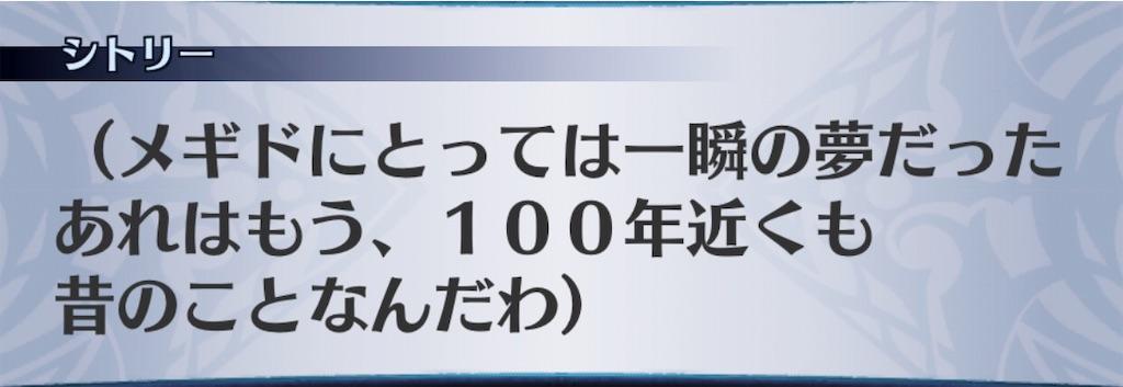 f:id:seisyuu:20190828182247j:plain