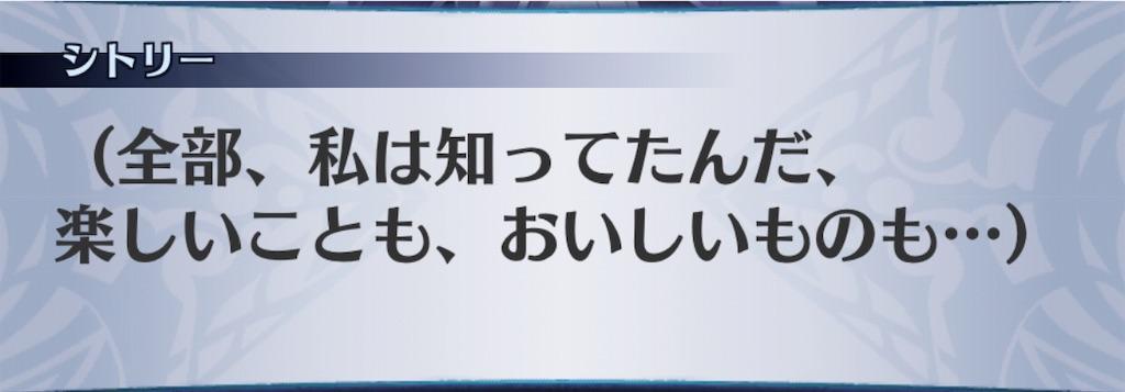 f:id:seisyuu:20190828182407j:plain