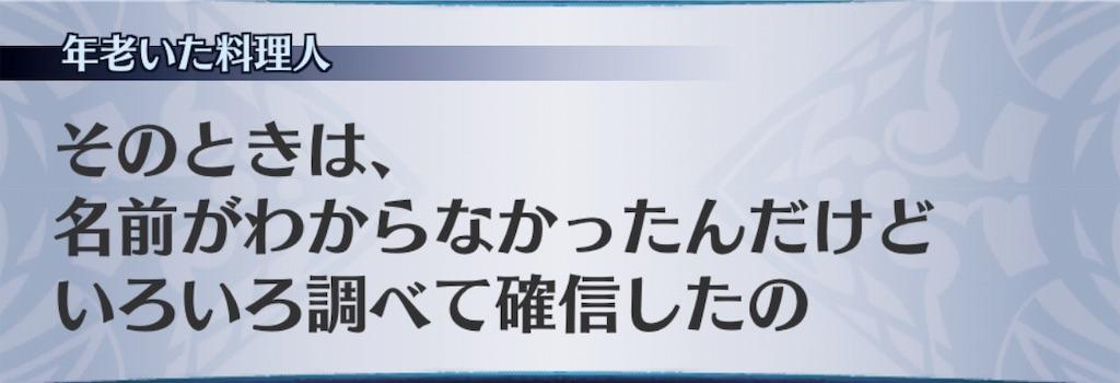 f:id:seisyuu:20190828182521j:plain