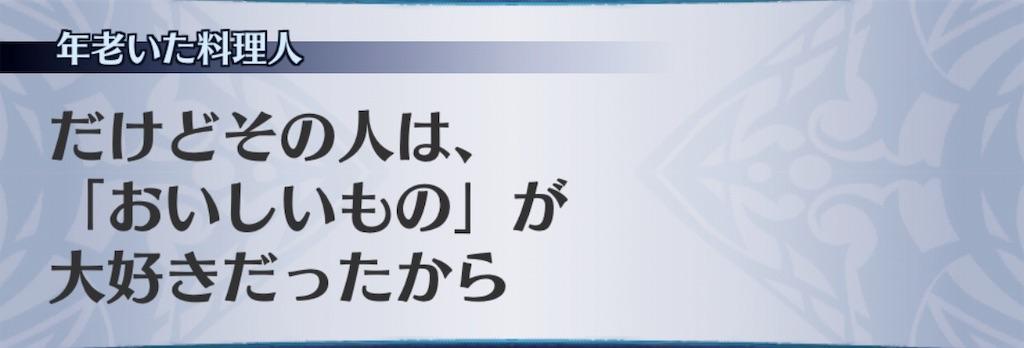 f:id:seisyuu:20190828182617j:plain