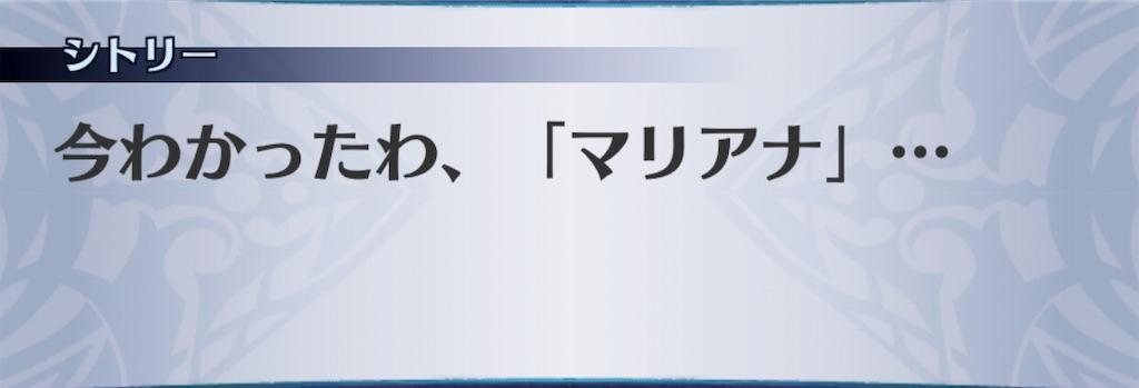 f:id:seisyuu:20190828182719j:plain