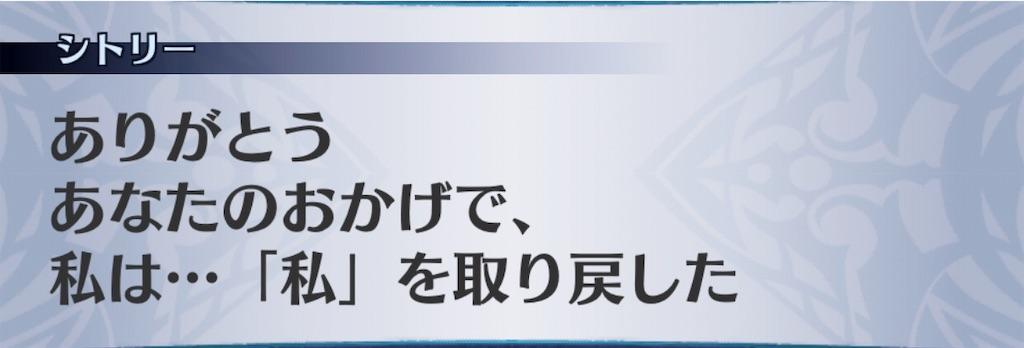 f:id:seisyuu:20190828182816j:plain
