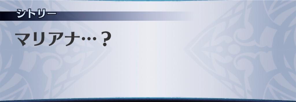 f:id:seisyuu:20190828183448j:plain