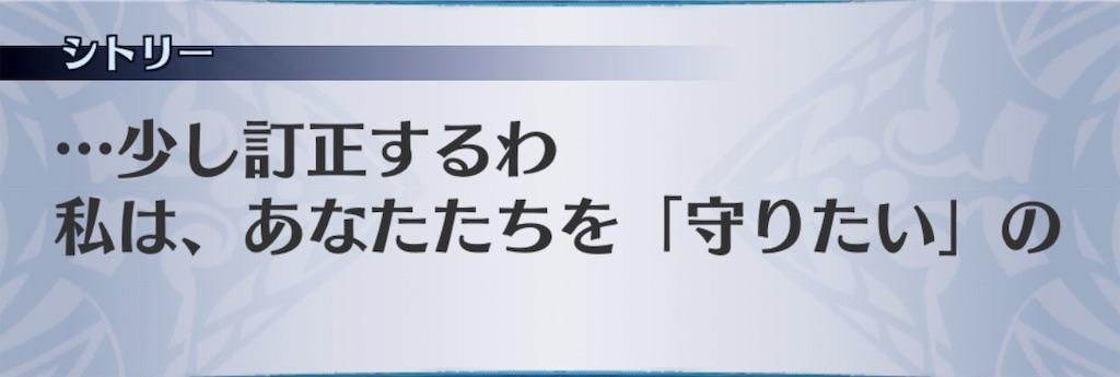 f:id:seisyuu:20190828183755j:plain