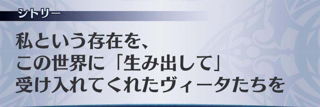 f:id:seisyuu:20190828183918j:plain