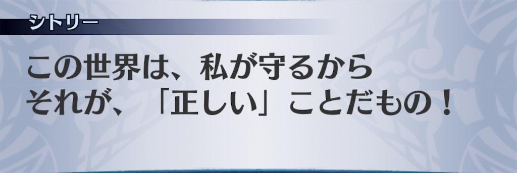 f:id:seisyuu:20190828184141j:plain