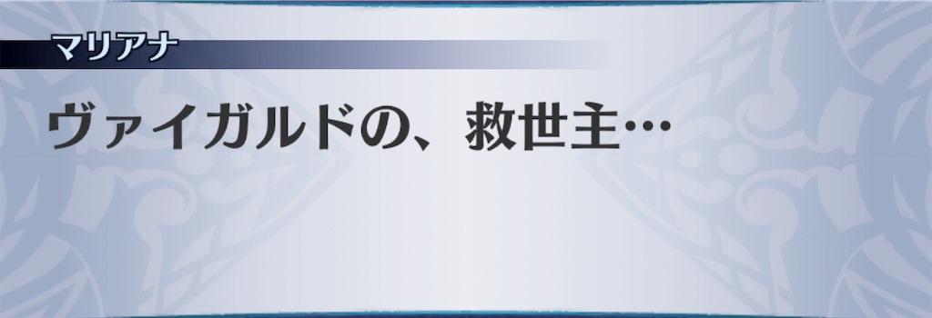 f:id:seisyuu:20190828184150j:plain