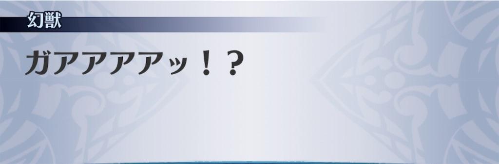 f:id:seisyuu:20190828184307j:plain