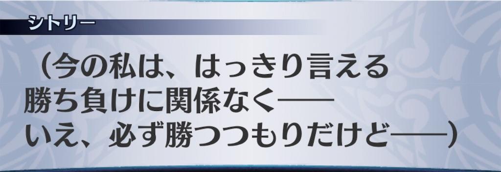 f:id:seisyuu:20190828184446j:plain