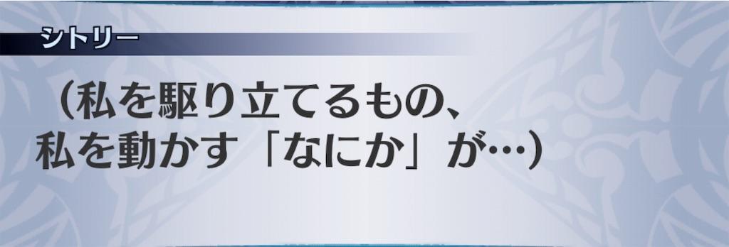 f:id:seisyuu:20190828184456j:plain