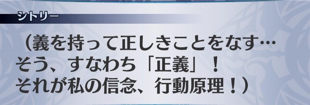 f:id:seisyuu:20190828184612j:plain