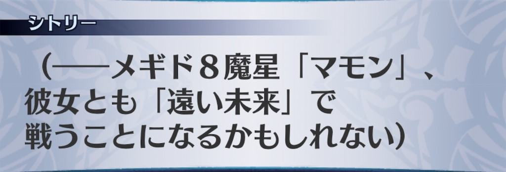 f:id:seisyuu:20190828184621j:plain