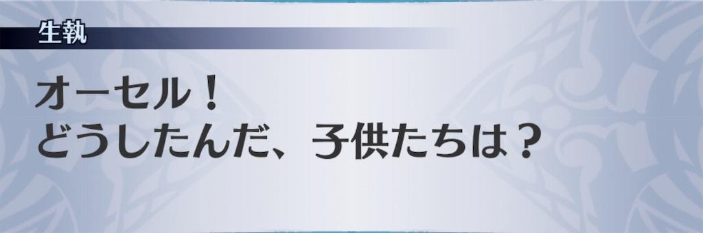 f:id:seisyuu:20190830072317j:plain