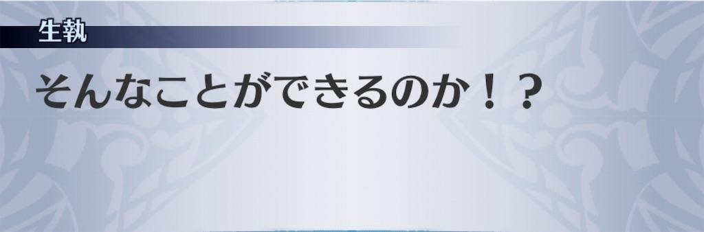 f:id:seisyuu:20190830072354j:plain