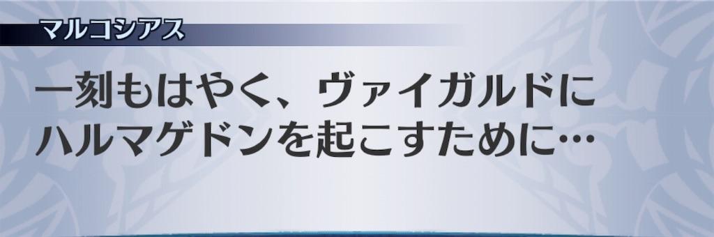 f:id:seisyuu:20190830072648j:plain