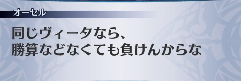 f:id:seisyuu:20190830072700j:plain