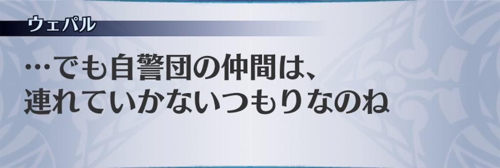 f:id:seisyuu:20190830072750j:plain