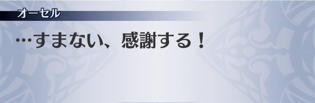 f:id:seisyuu:20190830072827j:plain