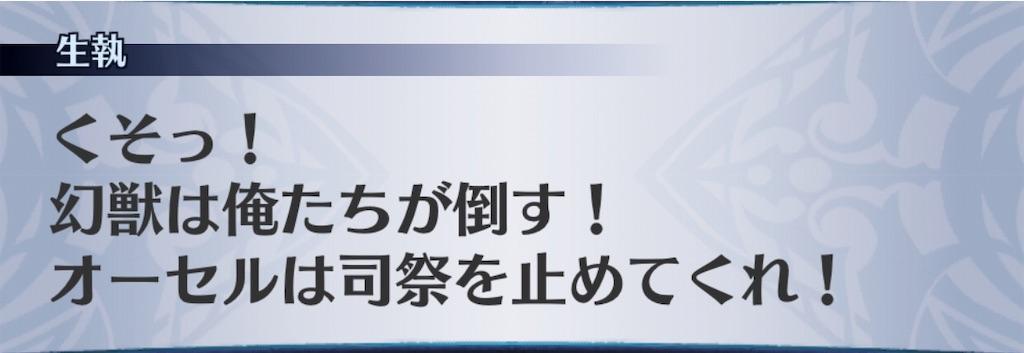 f:id:seisyuu:20190830074220j:plain