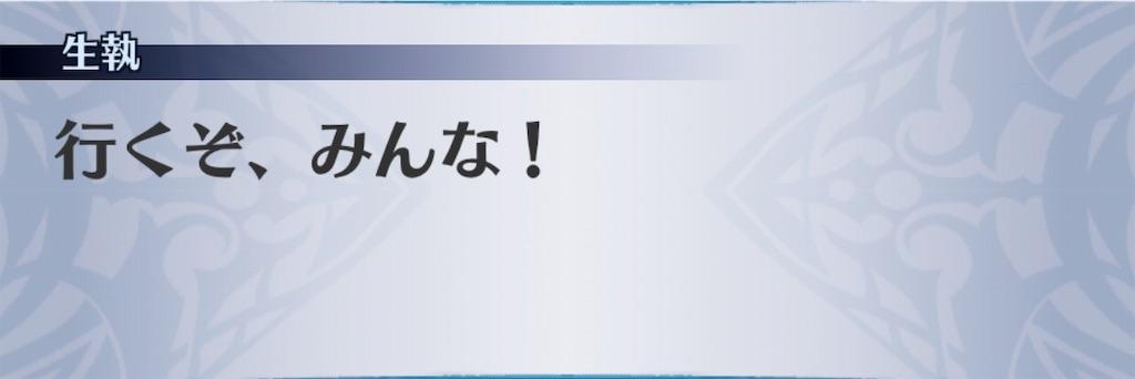 f:id:seisyuu:20190830074224j:plain