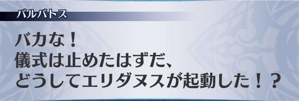 f:id:seisyuu:20190830074456j:plain