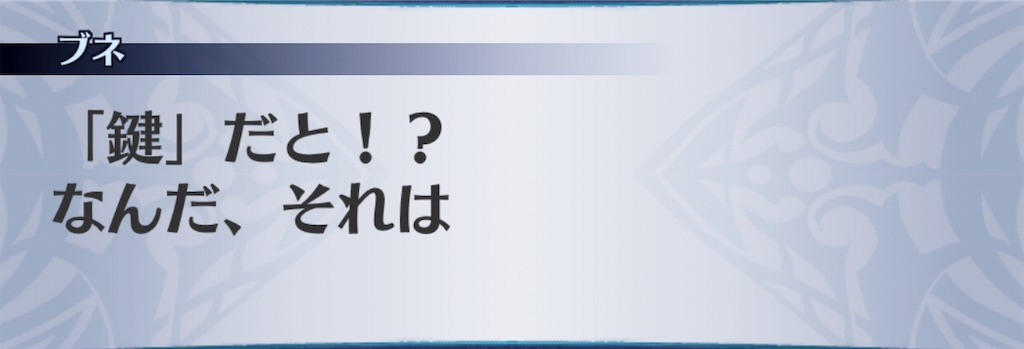 f:id:seisyuu:20190830074618j:plain