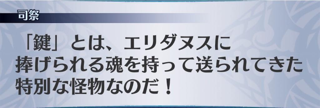 f:id:seisyuu:20190830074745j:plain
