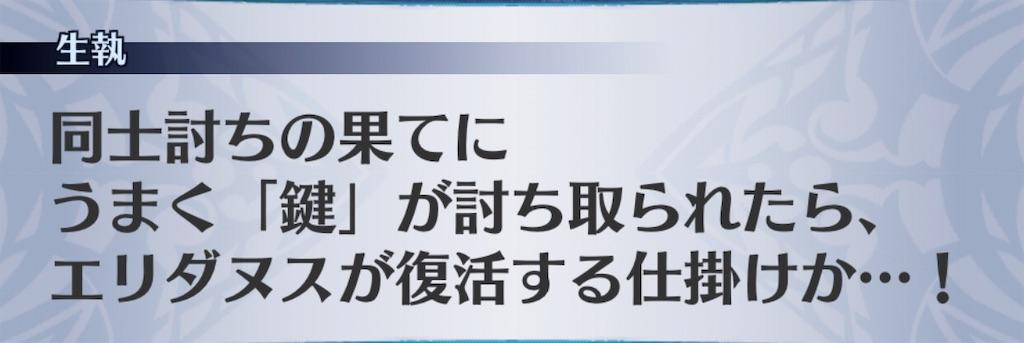 f:id:seisyuu:20190830074800j:plain