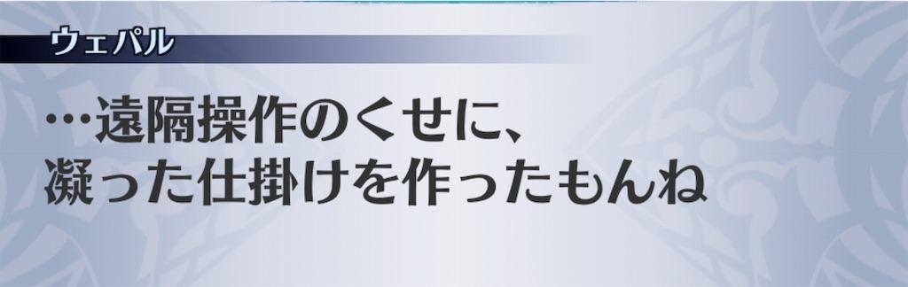 f:id:seisyuu:20190830074900j:plain