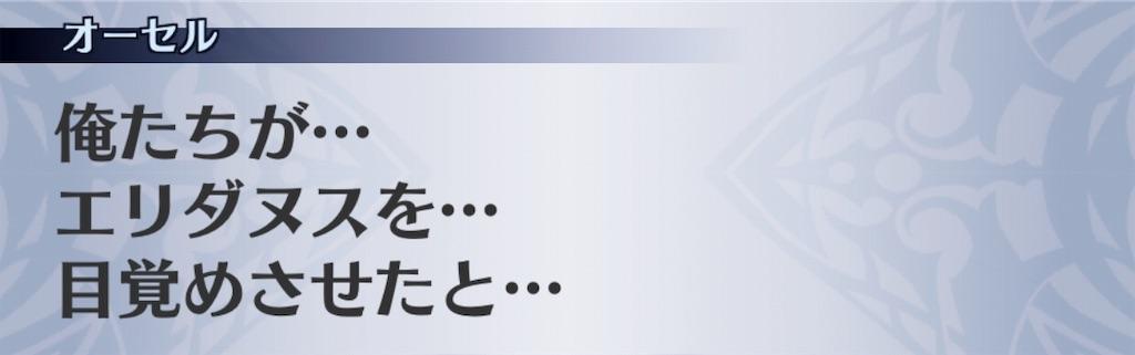 f:id:seisyuu:20190830075021j:plain