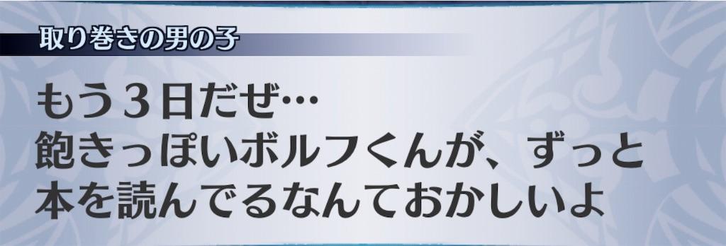 f:id:seisyuu:20190830183533j:plain