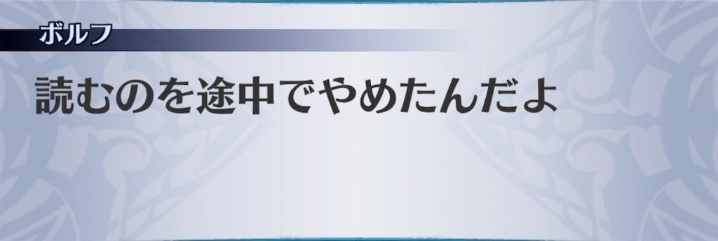 f:id:seisyuu:20190830184020j:plain
