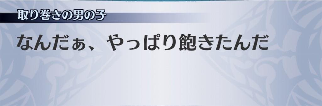 f:id:seisyuu:20190830184024j:plain