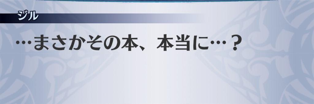 f:id:seisyuu:20190830184407j:plain