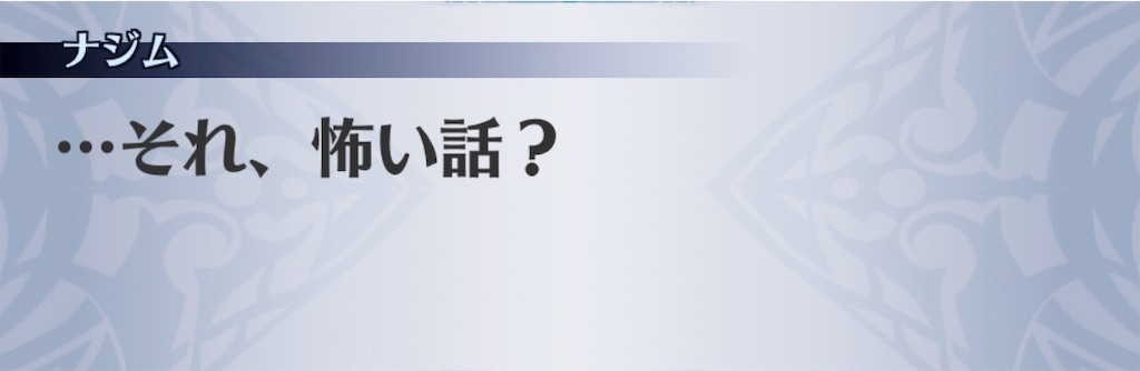 f:id:seisyuu:20190830184626j:plain