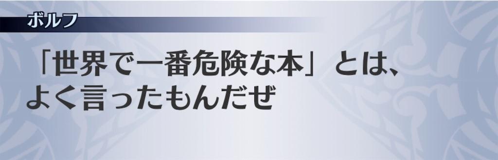 f:id:seisyuu:20190830184740j:plain