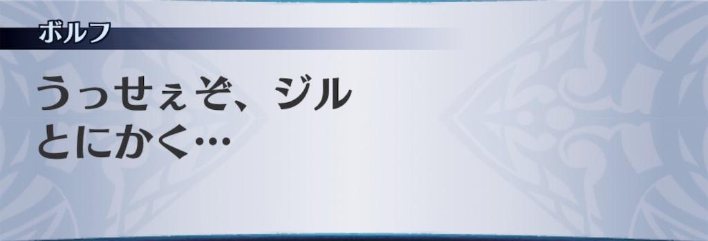 f:id:seisyuu:20190830184948j:plain