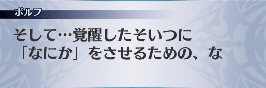 f:id:seisyuu:20190830185058j:plain