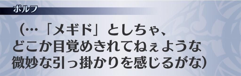 f:id:seisyuu:20190830185822j:plain